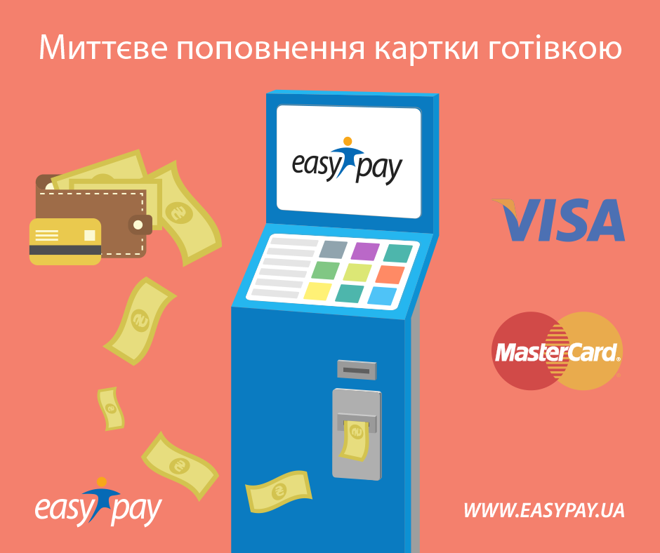 instant-cash-in-card